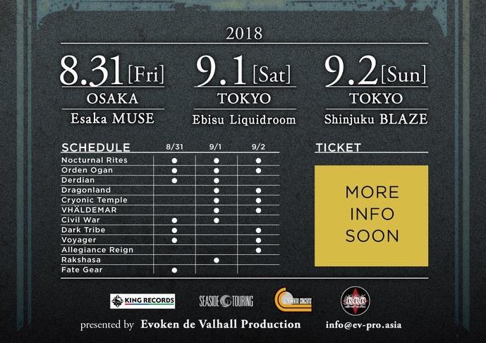 Evoken Fest 2018 クラウドファンディング開始_b0233987_19490663.jpg