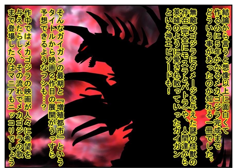 f0205396_18251284.jpg