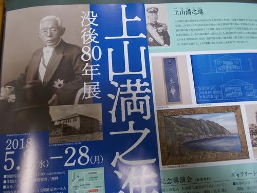 歌手の西城秀樹さん死去 63歳、ヤングマンなどヒット_c0192503_9432717.jpg
