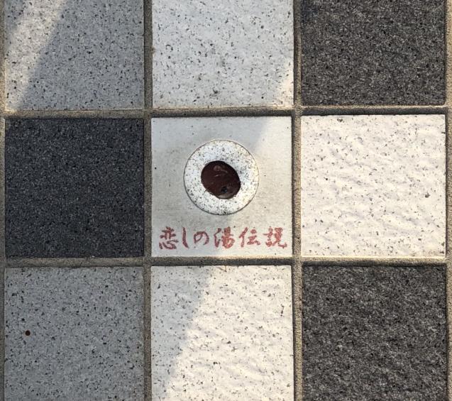 f0144003_20501091.jpg