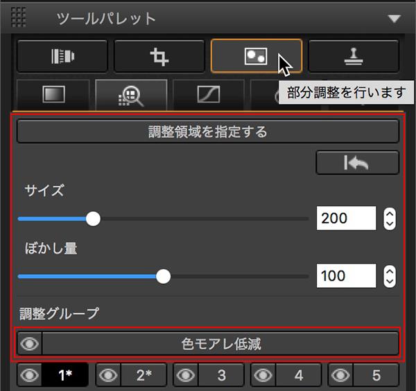 f0274403_02030200.jpg