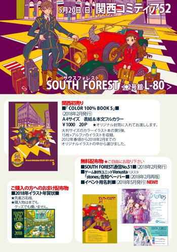 5月20日(日) 関西コミティア52参加します☆_a0028306_22183322.jpg