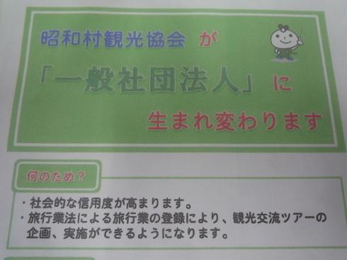 c0189218_07112010.jpg