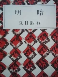 b0191626_19590831.jpg