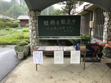 雨中の歩かまい稲武_b0204636_11571398.jpg