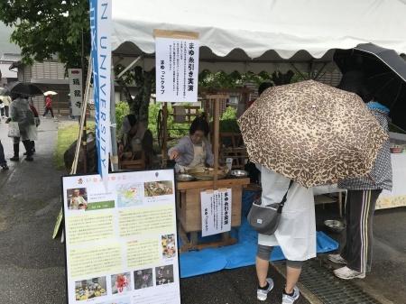 雨中の歩かまい稲武_b0204636_13541023.jpg