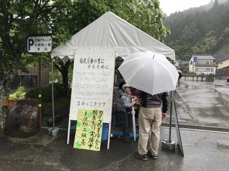 雨中の歩かまい稲武_b0204636_13555895.jpg