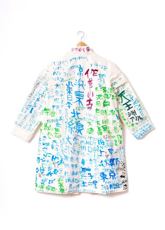スペシャルワークショップ♪9月16日(日)「タムタムと、めぐるトワル@霊山こどもの村」_f0296936_12413976.jpg