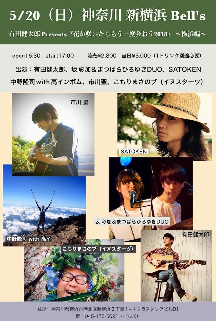 薔薇道をゆく_e0071652_16335609.jpg