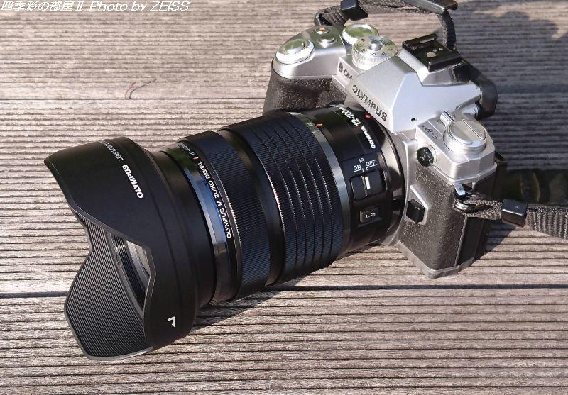 ついにM.ZUIKO DIGITAL ED 12-100mm F4.0 IS PROを購入!_d0358854_09401634.jpg