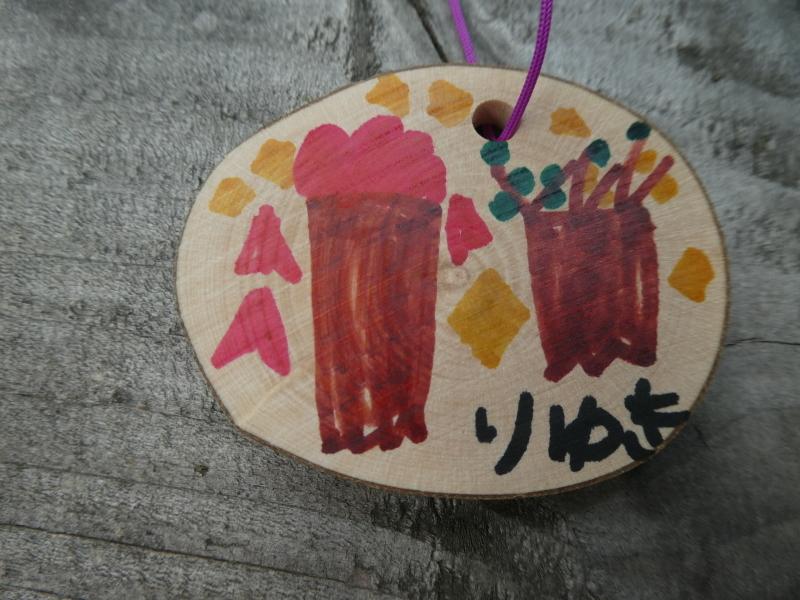 多奈川小学校1・2年生遠足 in うみべの森探検_c0108460_16152638.jpg
