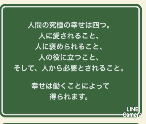c0169360_07271698.jpg