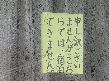 f0003283_15594621.jpg