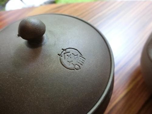 茶論会お茶講座 第5期生 卒業試験開始_c0335087_11082671.jpg