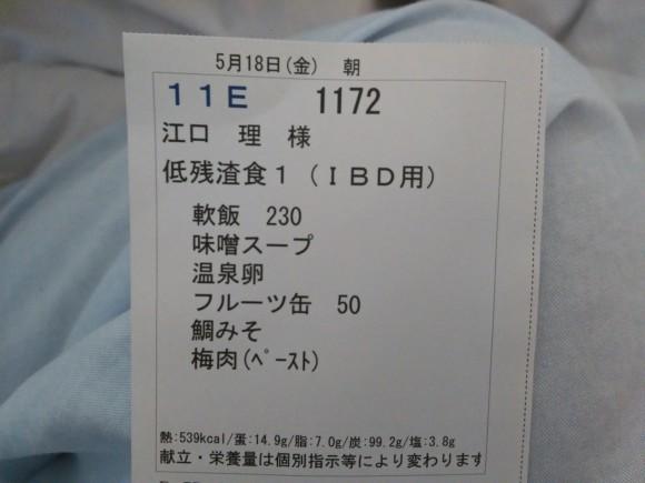 b0177792_08534901.jpg