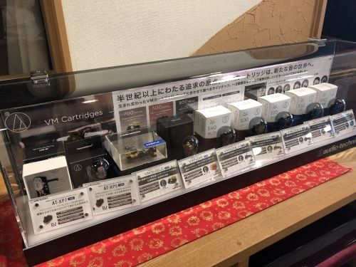 audio-technica AT-LP7展示導入致しました。_c0113001_15232424.jpeg