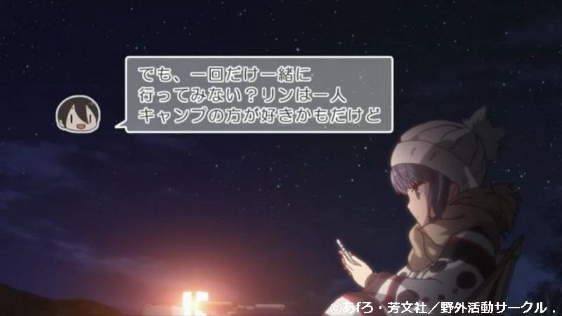 e0304702_08035449.jpg