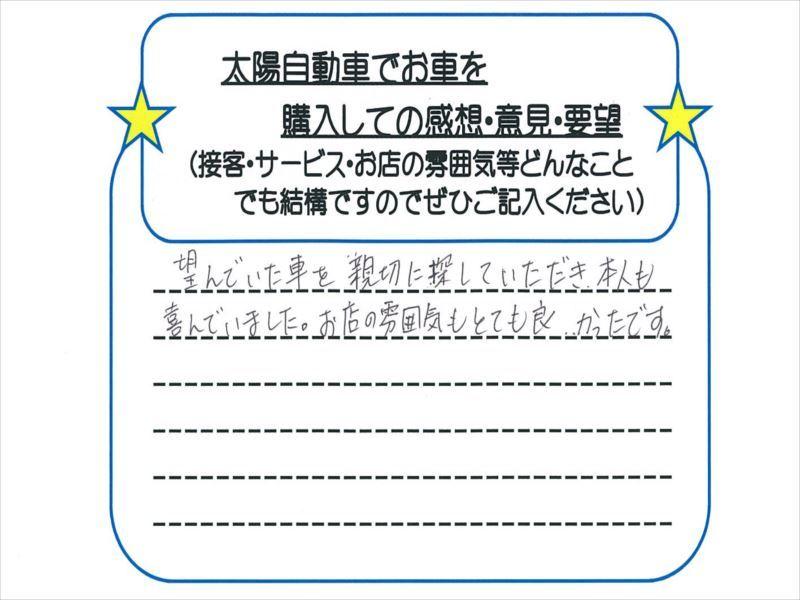 b0290122_16050078.jpg