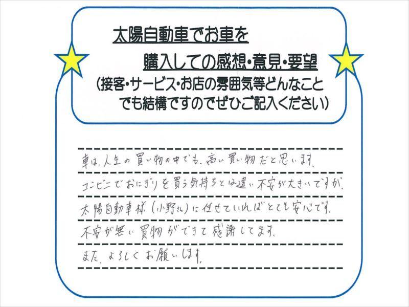 b0290122_16063444.jpg