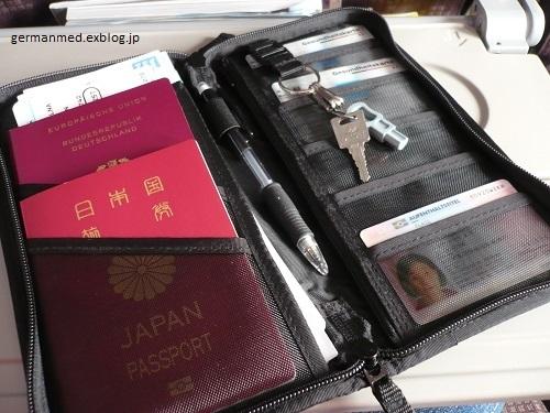 旅の荷物と機内食_d0144726_06103583.jpg