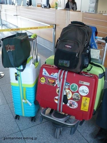 旅の荷物と機内食_d0144726_06123467.jpg