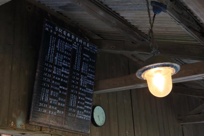 【外川駅】銚子旅行 - 6 -_f0348831_00090147.jpg