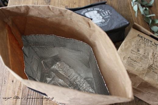 【100均ハンドメイド】セリアの保冷バッグの活用術をLIMIAで紹介させていただきました♪_f0023333_14472618.jpg