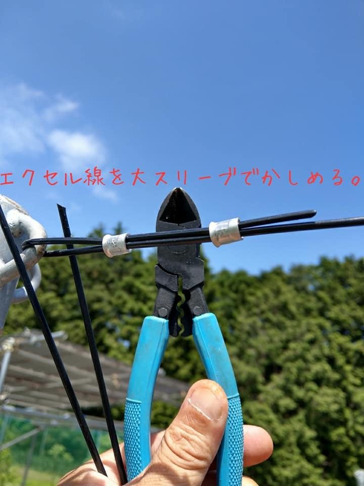 エクセル線を張る時の新兵器_d0022845_2355474.jpg