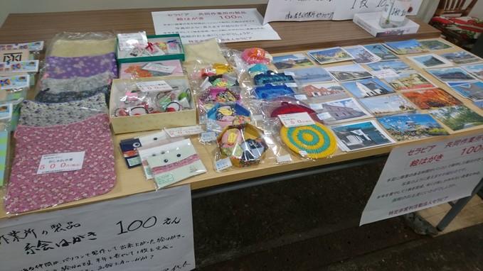 本町市場にセラピア製品あります。_b0106766_2048019.jpg