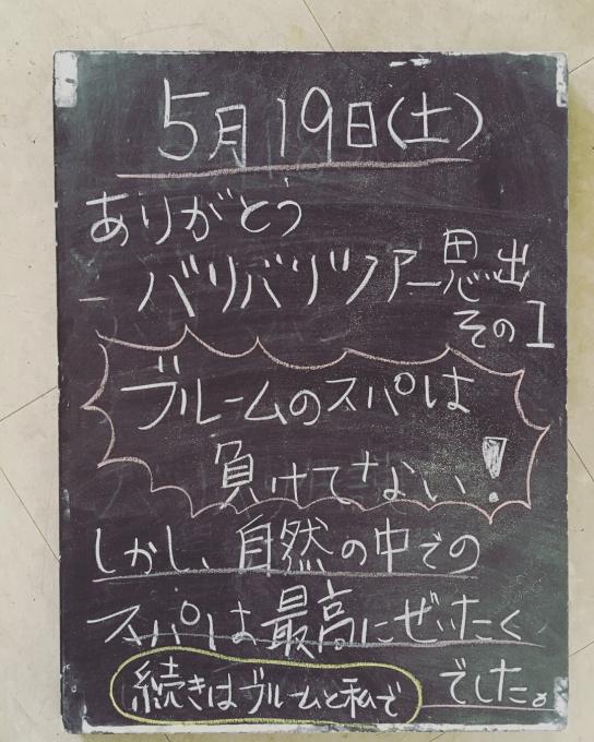 f0152875_20161848.jpg