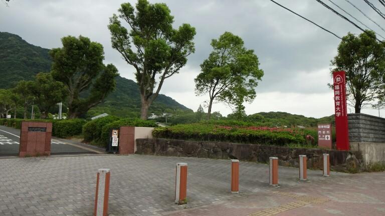 27日目【博多−山口川棚温泉】雨雲に追われて九州脱出_e0201281_04263163.jpg