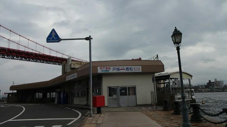 27日目【博多−山口川棚温泉】雨雲に追われて九州脱出_e0201281_04275216.jpg