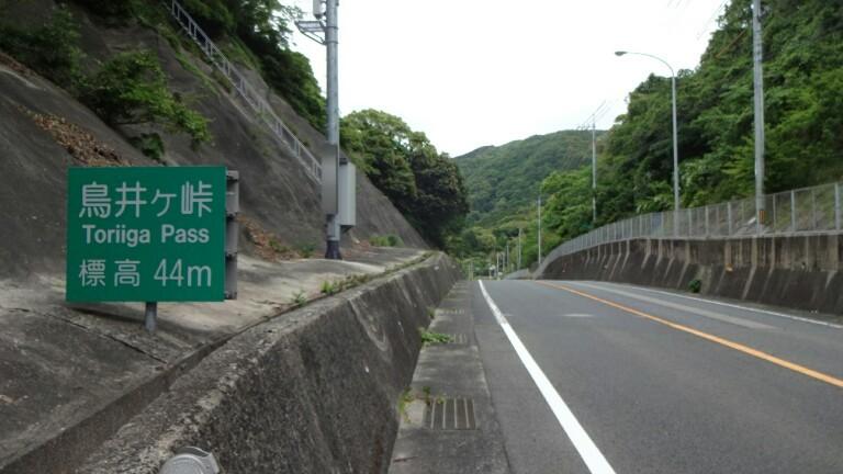 28日目【川棚温泉−益田】か風が強かった!_e0201281_22194361.jpg