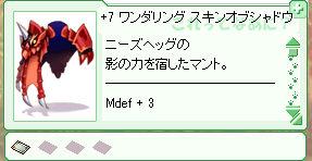 d0330183_9291232.jpg