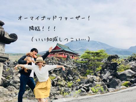 軽井沢旅行。2日目。北軽井沢。_b0370192_05140889.jpg