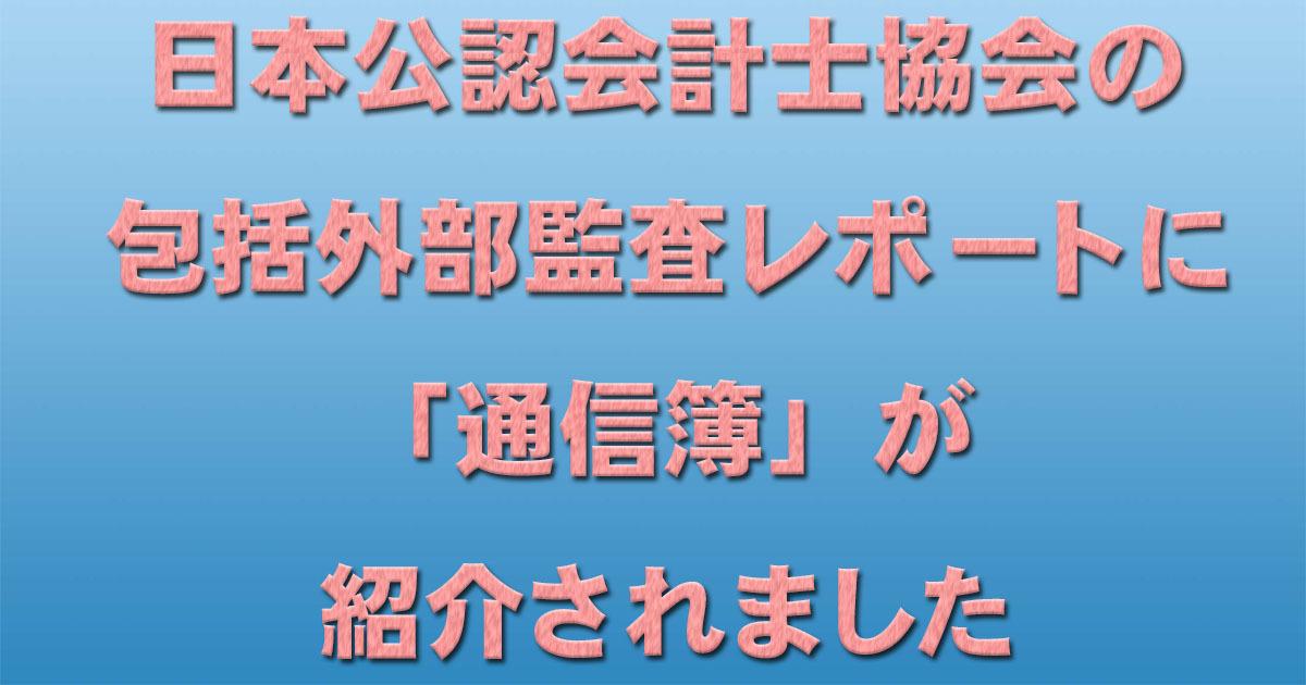 d0011701_15471315.jpg