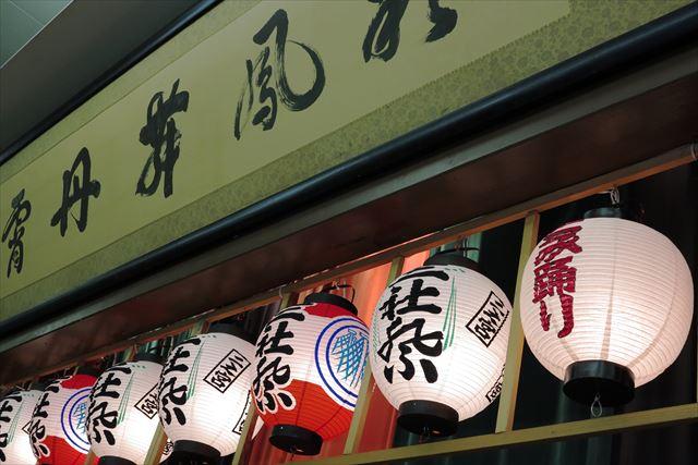 2018三社祭 くみ踊り写真_e0189104_18583978.jpg