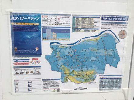 羽生市の洪水ハザードマップ_b0017215_20152401.jpg