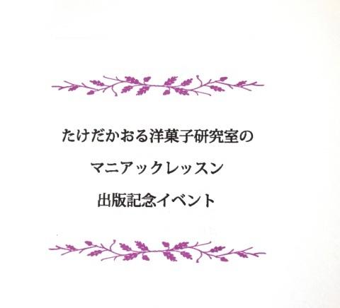 b0111632_15182793.jpg