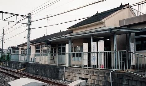 西武鉄道多摩川線 北多磨駅 _e0030537_21523405.jpg