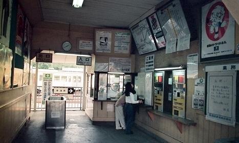 西武鉄道多摩川線 北多磨駅 _e0030537_21525797.jpg