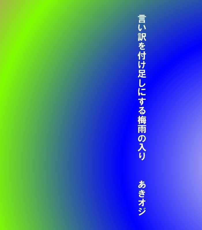 f0117041_06470946.jpg