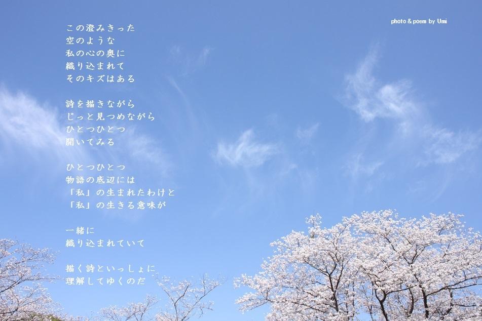 f0351844_13211531.jpg