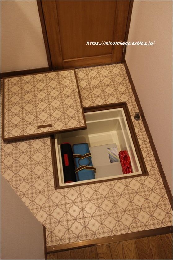 狭くて収納の少ない家に ~浅型床下収納ユニットで収納力アップ~_e0343145_18054913.jpg