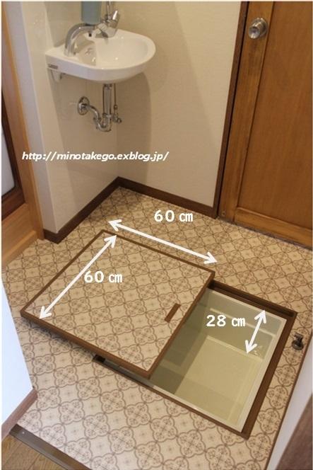 狭くて収納の少ない家に ~浅型床下収納ユニットで収納力アップ~_e0343145_18200124.jpg