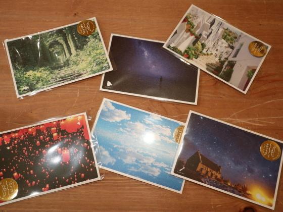 ポストカードで世界を旅しよう_c0219051_15310615.jpg