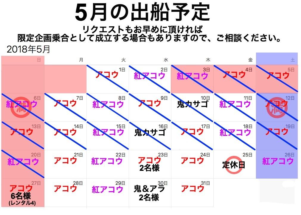 f0214557_16412937.jpg