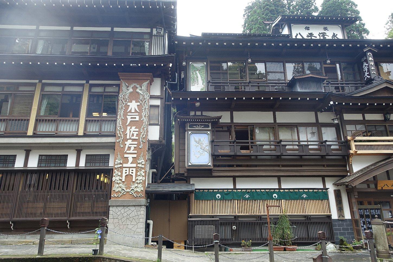 銀山温泉 旅館 永澤平八_c0112559_08130730.jpg