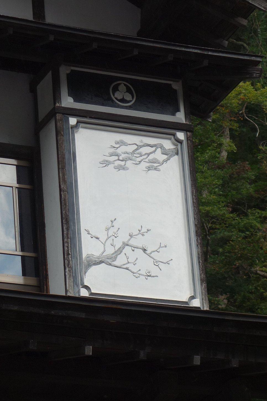 銀山温泉 旅館 永澤平八_c0112559_08164738.jpg