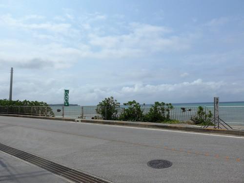 沖縄・恩納村「ちゅら海カフェ かふぅ」へ行く。_f0232060_11272079.jpg